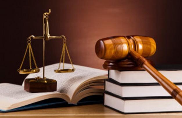ဖွဲ့စည်းအုပ်ချုပ်ပုံ အခြေခံဥပဒေ